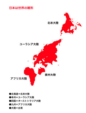 Hinagata_tairiku